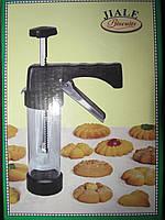 Кондитерский шприц (пистолет) с  16 насадками Giale Biscuits Profi Cookie