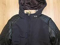 Куртка утепленная осенняя  на мальчиков 8-16 лет