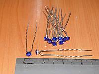 Шпильки с синим камнем