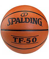 Баскетбольный мяч SPALDING TF50 outdoor