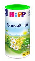 Чай детский хипп hipp HIPP