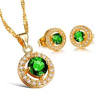 """Комплект позолоченный """"Emerald"""""""