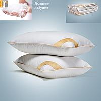 Пуховая  подушка, 50х70, подушка в подушке,  Penelope TWIN