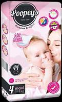 Детские подгузники Poopeys Baby Care 4 (7- 18 кг)