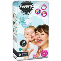 Детские подгузники Poopeys Premium 5 junior от 11 - 25кг.