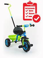 Велосипед детский Milly Mally BOBY TURBO