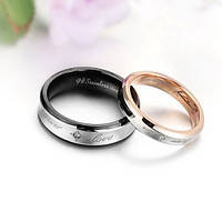 """Парные кольца для влюбленных """"Хранители Искренности"""""""