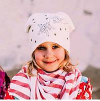 Красивая шапка для девочки. Модель Стелла. Размеры: 52