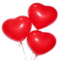 Шарик гелевый латексный Сердечко (28 см.) красное без надписи на День рождения