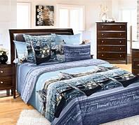 Постельное белье Венеция голубая, перкаль 100% хлопок - двуспальный комплект