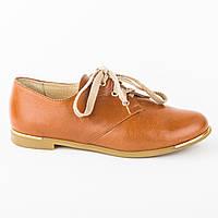 Туфли женские кожаные рыжие на шнуровке, низкий ход.