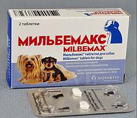 Мильбемакс 2 табл/упак. - антигельминтик для щенков и мелких пород собак