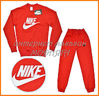 Спортивные костюмы Nike подростковые   интернет магазин костюмов