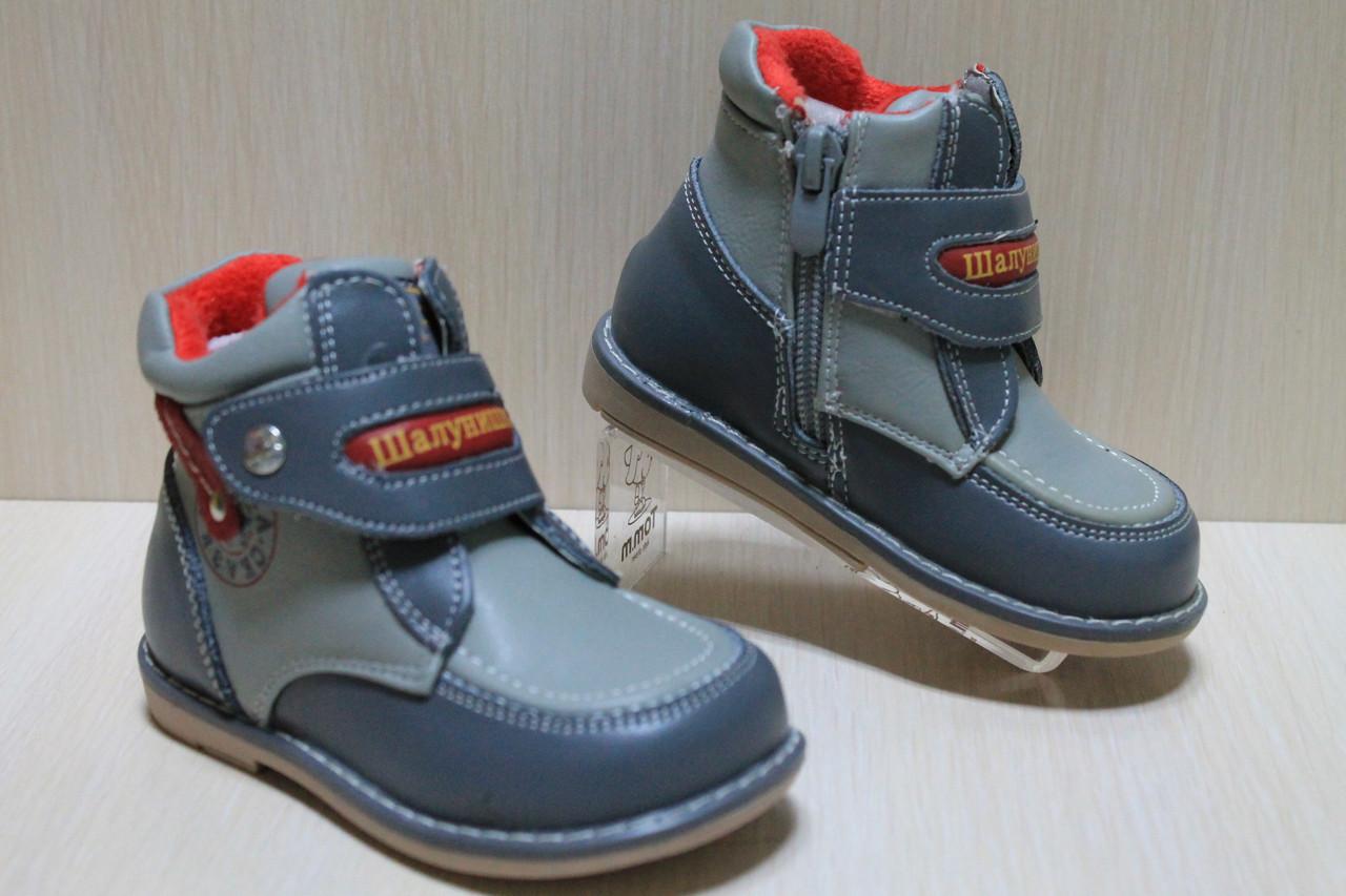 Средство для обуви от запаха пота купить
