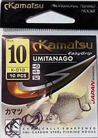 Крючок Kamatsu Umitanago 10