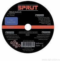Отрезной диск 230 мм  Sprut (по металлу) 230*2,0*22,23