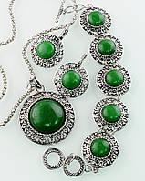 Хризопразовый набор украшений для женщин