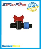 Кран стартовый резьба наружная 1/2 для пластиковой трубы  SL 011-1