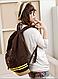 Оригинальный городской рюкзак в полоску 16 л URBANSTYLE 013, коричневый, фото 2