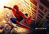 """Вафельные картинки """"Спайдермен 3"""" А4 (код 01908)"""