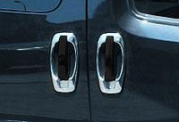 Окантовка для тюнинга дверных ручек Fiat Doblo 2010+ (4 шт)