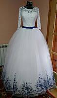 """Свадебное платье """"Синяя бабочка"""" (рукав 3/4 с синим поясом и кружевами)"""
