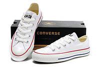 Кеды Converse All Star низкие 36-44 р. белый