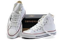 Кеды Converse All Star высокие 36-44 рр белый