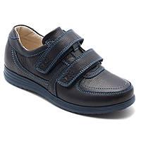 Синие туфли для школы, размер 31-39