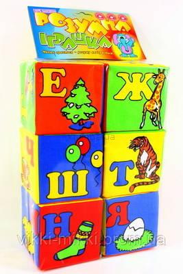 Мягкие кубики с буквами