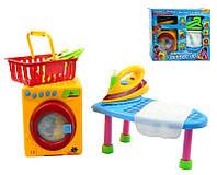Прачечная - набор: стиральная машина, утюг, вешалки, корзинка для белья, полотенце