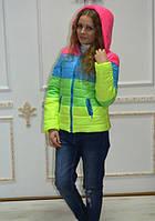 Куртка на синтепоне теплая яркая с капюшоном опт
