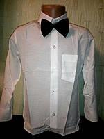 Рубашка для мальчика с длинным рукавом белая