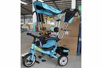 Велосипед трёхколесный Baby Tilly, голубой, BT-CT-0002 BL