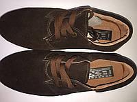 Обувь детская. Туфли для мальчика. Замша, корич. 885
