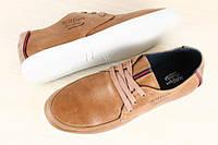 Кеды мужские коричневые на шнурках из натуральной кожи