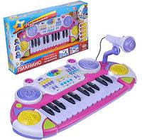 Детское электронное пианино синтезатор «Я Музыкант» с микрофоном