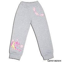 Трикотажные брюки для девочки ФАНТАЗИЯ