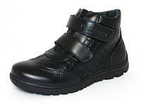 Демисезонные ботинки для мальчиков Шалунишка арт.TS-100-520 т.синий клетка (Размеры: 34-37)