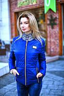 """Красивая женская куртка на весну  """"Кортни"""""""