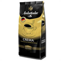 Ambassador Crema   зерно 1 кг (Германия)