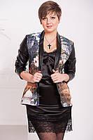 Стильный женский удлиненный пиджак с кожаными рукавами | Принт