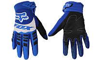 Мотоперчатки , вело рукавиці, закрытые FOX - 360 (р-р M, L, XL) , (blue)