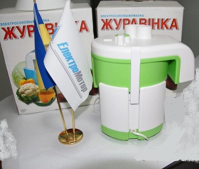 Соковыжималка Журавинка - Элетромотор в Киеве