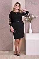 Красивое женское платье с поясом и со вставками с гипюра