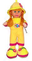 Мягкая кукла 260818