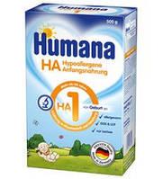 Humana 1 HA Гипоаллергенная сухая молочная смесь 500 г