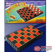 Игра настольная Шахматы на магнитах, пластик арт. 8851