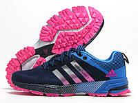 Кроссовки женские Adidas Flyknit темно-синий с голубым (адидас флайнит)