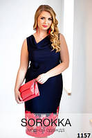 Платье женское 48+, фото 1